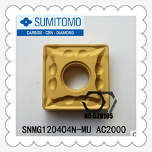 Machine Snmg120404n-mu Ac2000, Sumitomo Carbide Tip Lathe Insert Milling Blade, Quality Assurance, High Cost, Worth You Have