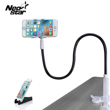 Universal Adjustable Phone Stand Holder For iPhone 5s 6 7 Huawei Samsung Galaxy Lock Bucket Bed Desk Mount With Gift(China)