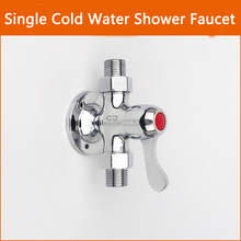 Wall Mounted Mixing Valve Single Cold Water Shower Faucet Single handle Shower Tap All Copper 1/2 Straight Way Valve