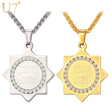 U7 Brand Allah Koran Charm Necklace & Pendant Stainless Steel Gold Color Men/Women Muslim Jewelry Amulets And Talismans P1016(China)