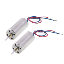 2pcs DC3.5V 716 7*16MM Micro DIY Helicopter Coreless DC Motor With Propeller Great Torque High Speed Motor Free Shipping