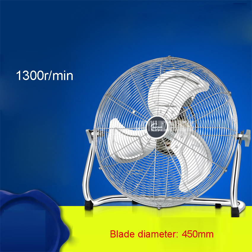 FE-30A 220V  Powerful fan floor 3 files home fan desktop lying on the floor to climb the fan high power industrial fan 1300r/min<br>