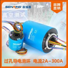 Slip ring through hole conductive slip ring hollow shaft collector ring diameter 5 ~ 100mm 2-60 optional conductive ring(China)
