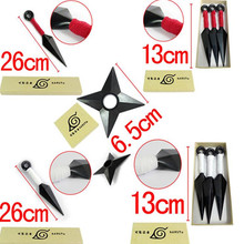 1 set Naruto Weapon Kunai Ninja Cosplay Weapon Props Accessory Kid Gift Toy(China)