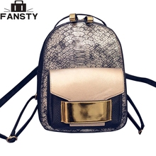 2016 New Snake PU Leather Women Backpack Female Fashion Rucksack Brand Designer Ladies Back Bag High Quality School Bag