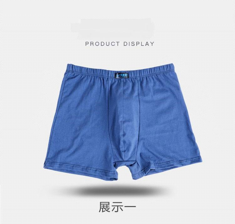 Male Men\`s Long Boxer Shorts Cotton Panties Mens Large Size Underpant Fat New Fashion Sexy Mr Underwear (9)