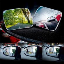 Car Rearview Mirror Square Adjustable Blind Spot Mirror External Accessories