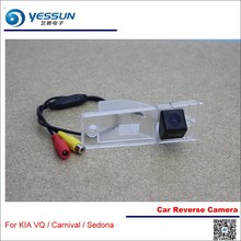 Car Reverse Camera For KIA VQ / Carnival / Sedona- Rear View Back Up Parking Reversing Camera  High Quality