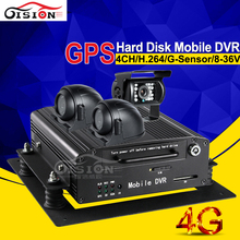 4G HDD Car Mobile Dvr With GPS Track Real Time Monitoring 4CH Hard Disk Vehicle Recorder With 3 Waterproof IR Night View Camera(China)
