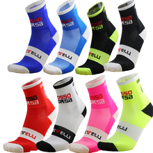 Monton 2017 New Men/Women Cycling Socks High Elasticity Soft Sports Socks Deodorization Breathable For 9 Color