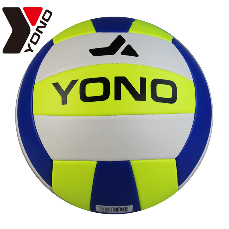 YONO Volleyball Ball Size 5# Wear Resisting PVC Competition Training Beach Volleyball Volei Voleibol Bola De Volei(China)