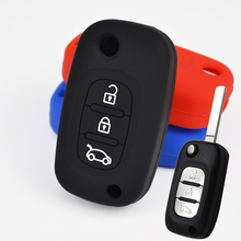 Silica Gel Car Key Cover Case For 3 Buttons LADA Priora Kalina Granta Vesta Largus X-ray ect. Folding Remote Car Key Case