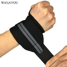 2 pieces/set  Adjustable Wrist Support  Elastic Wrist Wraps Bandages for Weightlifting Powerlifting Breathable Wristband 3colors