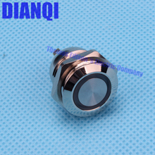 16mm 3V 6V 12V  Metal brass Push Button Switch illumination ring Momentary 1NO Car press button pin terminal reset 16HX,F.K4