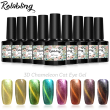 Rolabling 3D Chameleon Cat Eye Gel Polish 10ML Beauty Light Color Gel Nail Polish UV Magnet Chameleon Nail 8 Color Optional(China)