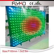 Stage Special Effects Light display P10cm 1.5x2.5m led matrix curtain indoor