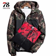 2018 windbreaker men Bomber Jacket Thin Long Sleeve Camouflage Military Outwear Army green red greey male tactical jacket