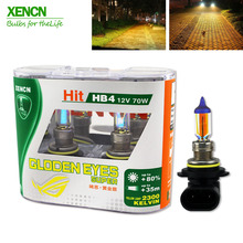XENCN HB4 9006 12V 70W 2300K Golden Eyes Super Yellow Light Car Bulbs Replace Upgrade Headlight Halogen Lamp Free Shipping