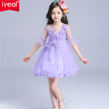 IYEAL Baby Girl Dress 2017 Summer Brand Princess Dress Children Flare Sleeve Appliques Flower Purple Dresses for Girls 3-8 Years(China)