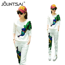 Peacock Sequins Embroidery Sporting Wear 2017 Fashion 2 Piece Set Women Casual Tracksuits Hoodies + Pants Ladies Two Piece Set
