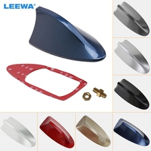 Car Waterproof Universal Shark Fin Roof Decorative Antenna With FM/AM Radio Function white,black,blue,silver,red,grey #CA2743