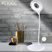 Yenmol led Desk Lamps Light desk Table Lamp 22 LED Bulb Touch Switch 3 Level Flexible Reading Round Desktops Lamps with Clamp