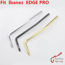 1 Piece GuitarFamily Electric Guitar Tremolo System Bridge Arm For Edge Pro/Lo-Pro/Edge II (Not fit Edge III) MADE IN KOREA(China)