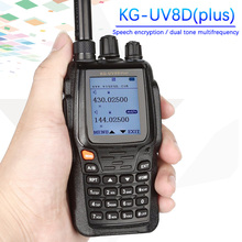 It applies to Walkie Talkie Wouxun KG-UV8D Plus Dual Band VHF & UHF two way radio Dual Display Duplex (KG-UV8D Upgrade Version)(China)