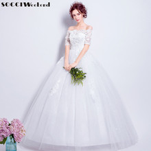 Buy SOCCI Weekend Sexy Strapless Princess Wedding Dresses 2017 Formal Marriage Party Dress Vestido De Noiva china Bridal gowns Robe for $76.50 in AliExpress store