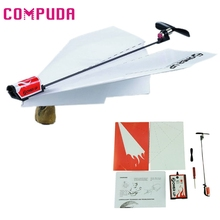 Compuda Power up electric paper plane airplane conversion kit fashion educational toys Quality first