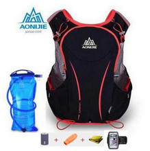 AONIJIE Men Women 1.5L Water Bag Cycling Hiking Bag Outdoor Sport Running 5L Backpack Marathon Hydration Vest Pack(China)