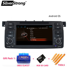 FreeShipping Android HD QuadCore 7inch Car DVD for BMW E46 318 320 car dvd gps DAB M3 3series with WIFI Navi Radio BT DAB+ 1din