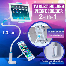 Hot sale 4-11 inch 360 Rotation Tablet PC Stand Support Bed Table Sofa Lazy Tablet Mount for Tablet iPad Mini Holder(China)