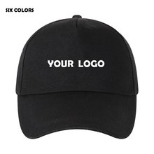 Adjustable outside casual trucker black baseball cap unisex sports custom logo printed snapback caps for promotion advertisement