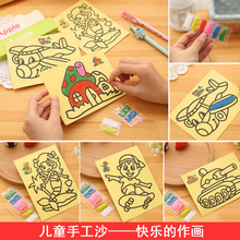 10pcs/set Cartoon DIY Color Sand Painting paper set Kids DIY Intelligence Education Tools Art Drawing Study Fun Toys Gift(China)