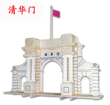 wooden 3D building model toy gift puzzle hand work assemble game woodcraft construction kit Chinese gate of tsinghua university(China)