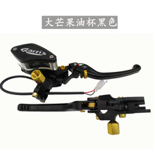 Motorcycle side push the brake on the pump big mango oil cup left clutch center brake on the right disc brake on the pump(China)