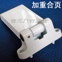 Spring brand plastic steel door hinge aggravating adjustable hinge aluminum plastic balcony door hinge hinge(China)