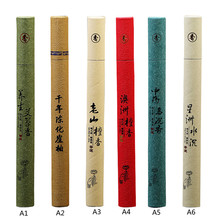 Stick Incense Artificial Plant Aromatherapy Refreshing Scent Sandalwood Tranquilize Mind Use In The Home Office Bedroom(China)