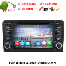 HD 1024*600 Android 6.0.1 Special Car DVD GPS Player  for Audi A3 2003-2011 & Audi S3 2003-2011 with External DVR Camera Support