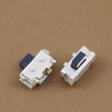 YuXi 2x4 2*4*3.5 MM Micro SMD Tact Switch Side Button Switch MP3 MP4 MP5 Tablet PC #DSC0039(China)