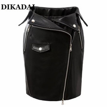 Buy New Fashion Women Sexy Pu Leather Skirts High Waist Bodycon Mini Skirts Zipper Ladies Casual Club Wear Pencil Skirt S M L for $20.72 in AliExpress store
