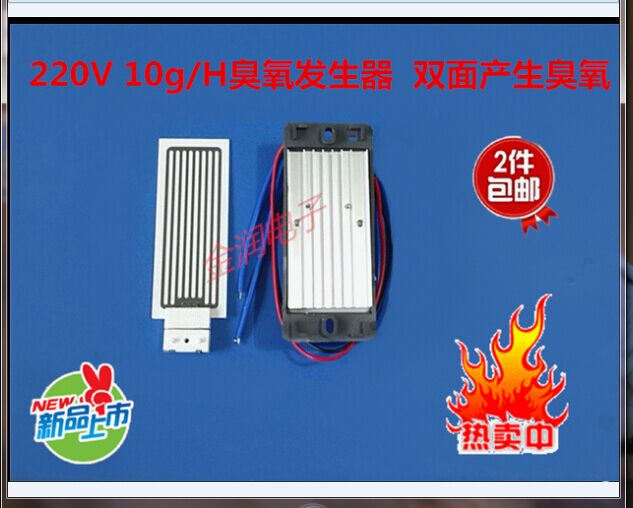 10g/h 220V chip ozone generator accessories air purification kit ceramic pieces are produced on both sides of ozone<br>
