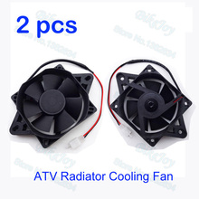 2pcs/pack Radiator Electric Cooling Fan For Chinese 200 250cc ATV Quad Go Kart Buggy(China)