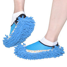 House Women's Men's Novelty Slippers Style Mops Sock Floor ground Cleaning tools Microfiber Funny Bedroom Accessories supplies(China)