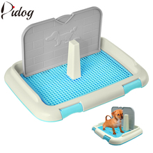Didog Puppy Dog Training Toilet Potty Pets Pad Holder Mesh Cat Lattice Tray Pet Accessories Small Medium Dogs Cats Supplies(China)
