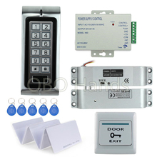 Waterproof RFID access control security system kit digital keypad+12V power supply+electric drop bolt lock+10pcs ID key cards