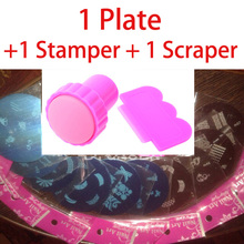 1 Stamp + 1 Scraper + 1 Plate Nail Art Set DIY Nail Stencils Decorations Template Tools Salon Polish Stamp For Nails Printing