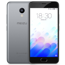 Original Meizu M3 Mini 5.0 Inch 4G LTE Cell Phone MTK MT6750 Octa Core 2G RAM 16G ROM 13.0MP Android 5.1