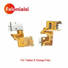 5Pcs High Quality For Sony Xperia Tablet Z SGP311 SGP312 SGP321 Charger Charging Micro Port Dock USB Connector Data Flex Cable(China)